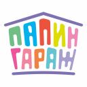 Логотип «Папиного гаража»